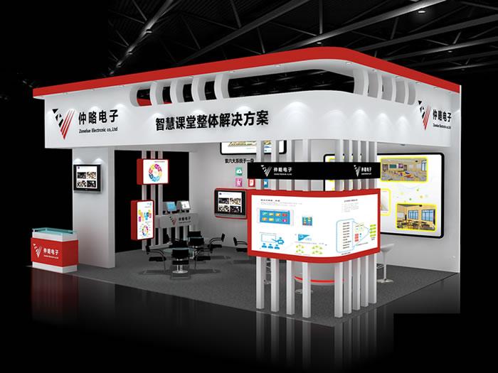 我们从事展台设计,报馆服务,施工安装一体化展会服务.